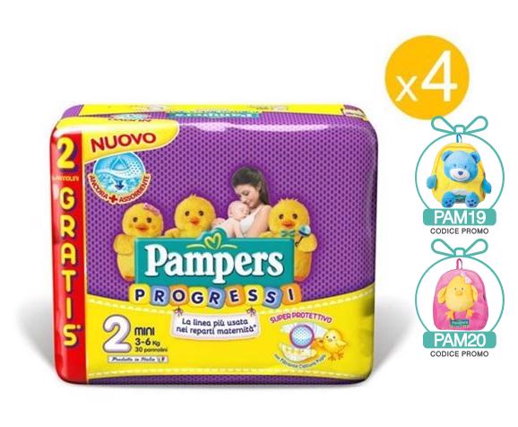 Mukako Pampers