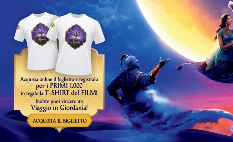 aladdin uci cinemas 2
