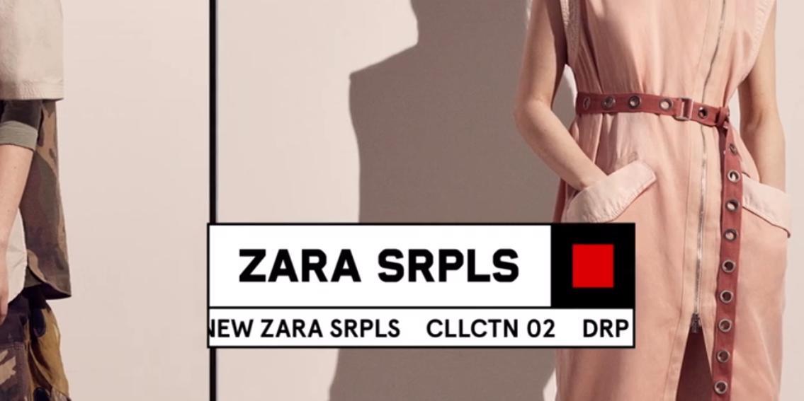 Zara женские продажи