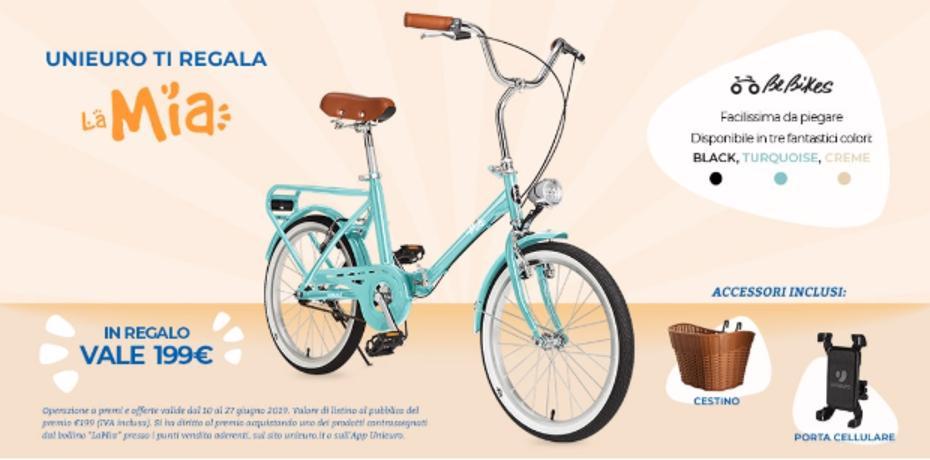 один велосипедный подарок