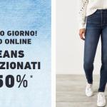 холлистер джинсы