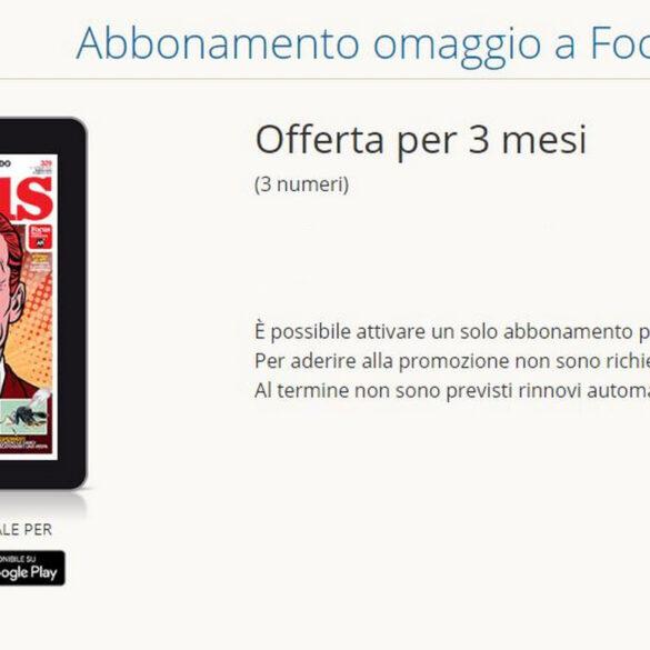 free story focus