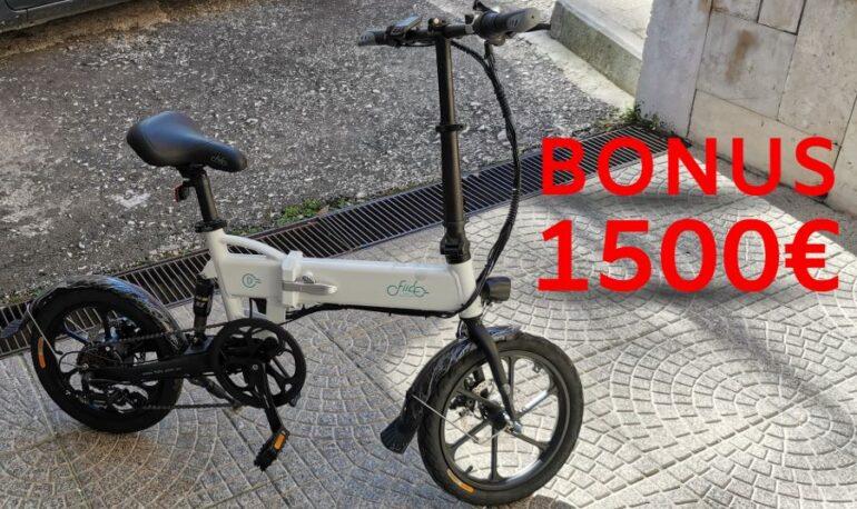 bônus de bicicleta elétrica