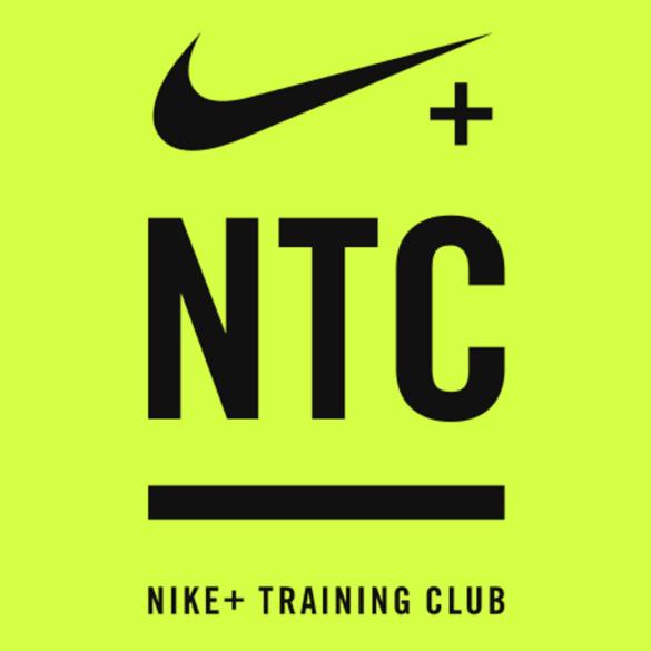 Тренировочный клуб NTC Nike