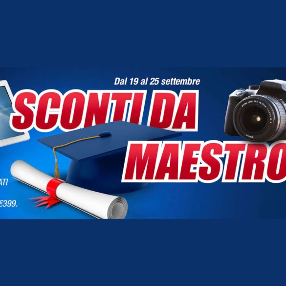 trony discounts from maestro offers