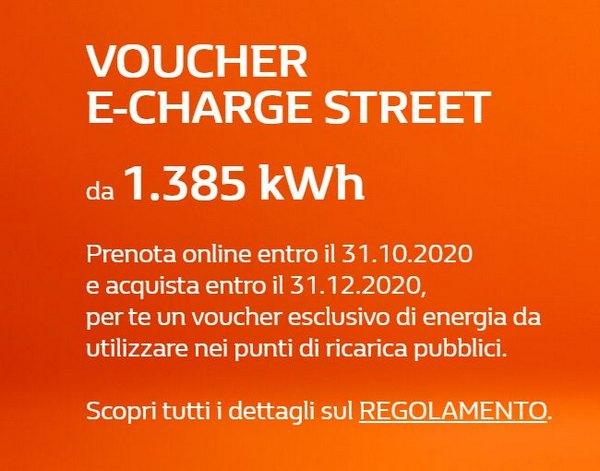 renault twingo electric vogue voucher energia elettrica 2