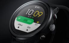AmazFit Stratos (Sports Watch 2 / Pace 2)