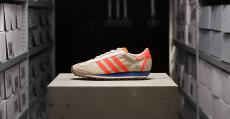 Adidas Back 2 School: 20% Rabatt und Zugang zu Angeboten in der Vorschau