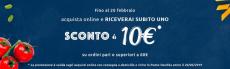 كارفور: اشتري عبر الإنترنت وستحصل على خصم 10 € على الفور