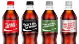 Con Coca-Cola Summer Music vinci 20 premi al giorno!