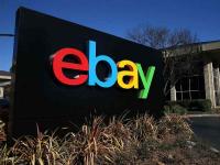 eBay: сэкономьте 20% на одежде благодаря купону PIUMODA20!