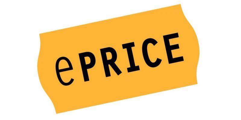 Risparmia subito 15€ su ePrice: scopri come fare con questo coupon