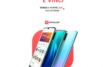 Huawei P30 бесплатно? Попробуйте выиграть, загрузив приложение 5