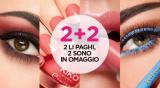 كيكو 2 + 2: شراء اثنين من المنتجات والحصول على اثنين مجانا