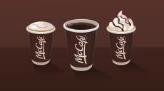 ماكدونالدز: احصل على قهوة مجانية مع بطاقة مكافي