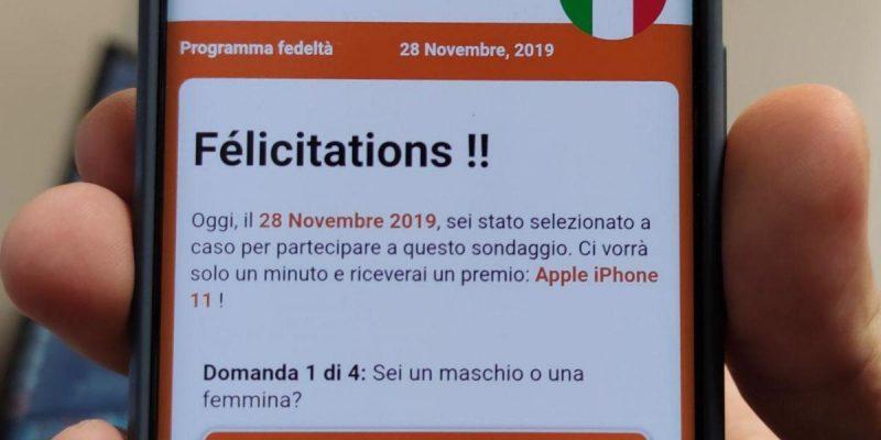 احتيال Unieuro SMS: احترس من المسابقة المزيفة باستخدام هاتف ذكي كهدية