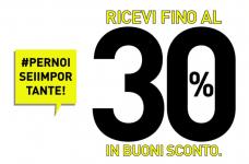 Piazza Italia: скачайте приложение и сэкономьте до 30%