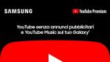 通过在Monclick购买三星免费获得4或2的YouTube音乐:如何操作