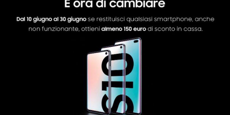 Fino a 500€ sull'acquisto di Samsung Galaxy S10