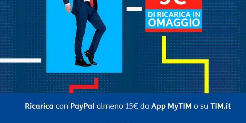 TIM regala 5€ di credito gratis con Ricarica PayPal | Solo per oggi e domani