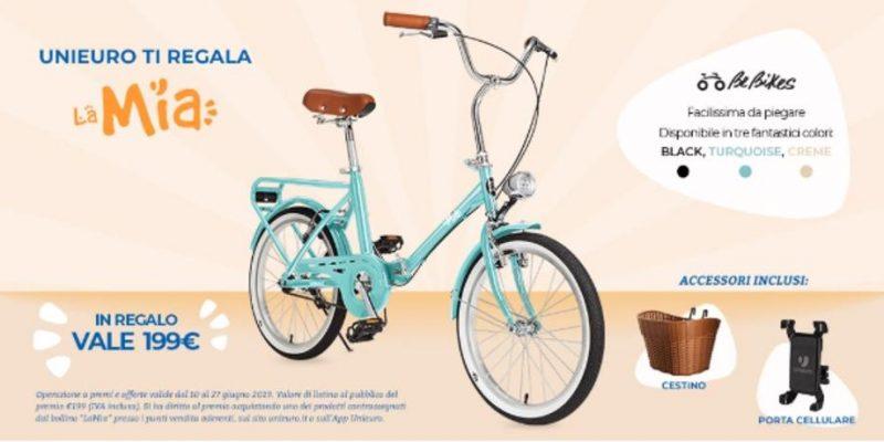 Бесплатные велосипеды от Unieuro: узнайте как