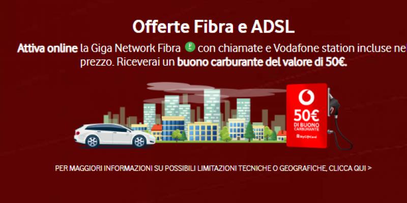 Buono carburante da 50€ in omaggio con Vodafone