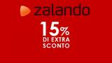 Zalando:15%额外折扣有效期至7月24!