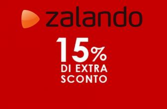 Код скидки Заландо: не упустите последний шанс с 15% Extra